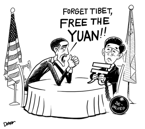 yuan currency cartoon